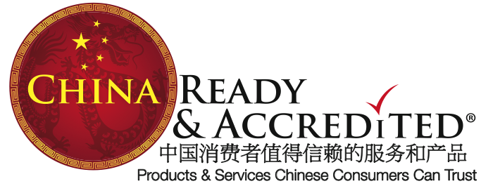 chinareadylogo