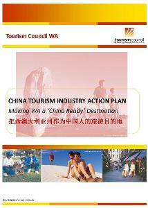 China Tourism Industry Action Plan
